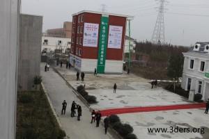 Winsun Cina palazzo e villa stampati in 3d 03