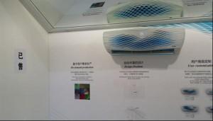 Haier e il suo condizionatore d'aria stampato in 3d 01