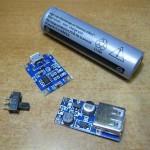 Ricaricatore portatile di telefonini da stampare in 3d tipo powerbank 14