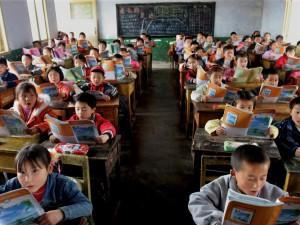 scuole elementare cinese