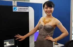 ITRI AM100 : AM250 stampante 3d metallo 01