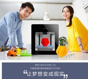 Lenovo Xiaoxin L20 stampante 3d 06